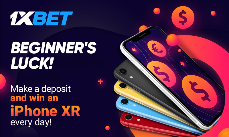 win a iphone XR with 1xbet